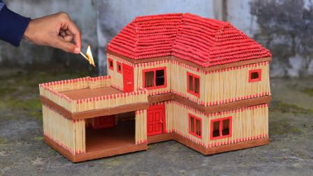 小伙脑洞大开,用火柴搭建出一栋房子,点燃的瞬间太壮观了!