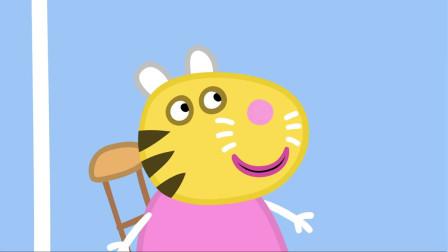 小猪佩奇:乔治想要恐龙,可是兔小姐只会画老虎,乔治没得选