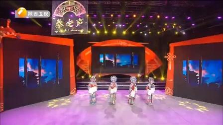 秦腔精彩片段2021春节一