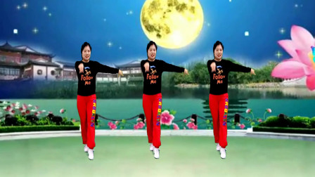 新歌新舞《望着最美的月亮等着最美的你》舞步潇洒大方