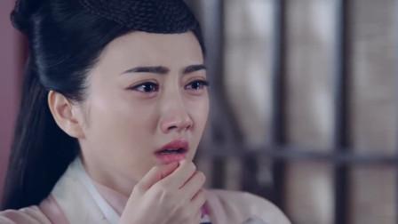 安庆绪强娶景甜,任嘉伦紧急前来英雄救美,拉着景甜从密道跑
