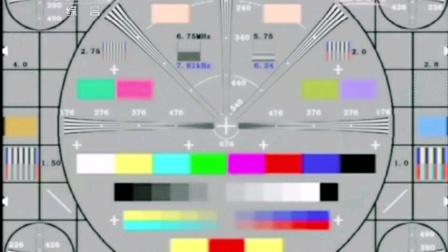 中国中央电视台一套新测试卡音乐
