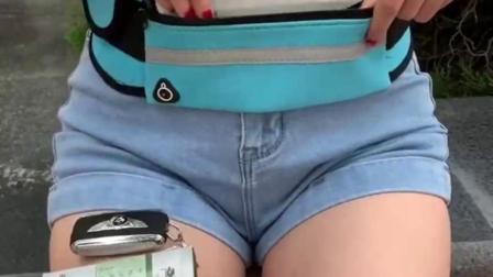 把手机放进这个防盗腰包,不怕被偷走了!