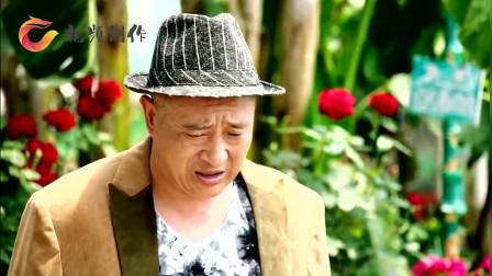 赵四教育赵玉田想想和他年轻一样样的随谁呢