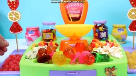 零食糖果储存机美味软糖零食玩具