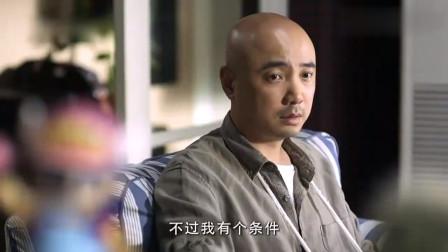 大男当婚:双方父母都不同意两人在一起,提出要求太苛刻!