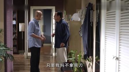 大男当婚:小哥在家挑拨两边吵架,被光头大叔一拳干趴下,解气!