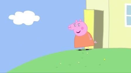 小猪佩奇:佩奇和苏西的假想朋友,猪爸爸还挺配合,他也看到了