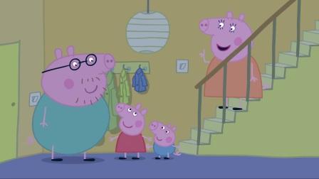 小猪佩奇:佩奇家停电了,猪爸爸去地下室找手电筒,佩奇好乖呀