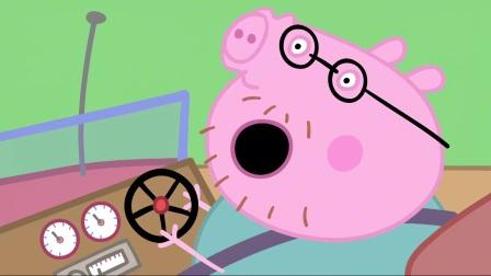 小猪佩奇:佩奇的表姐手真巧,给乔治做了一个恐龙,真是个好姐姐