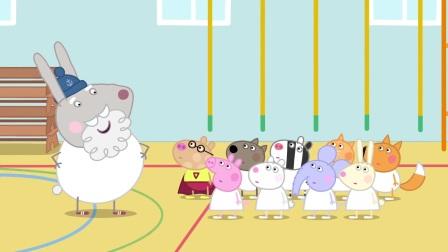 小猪佩奇:兔爷爷年纪这么大,居然还能蹦蹦跳跳,孩子都自愧不如