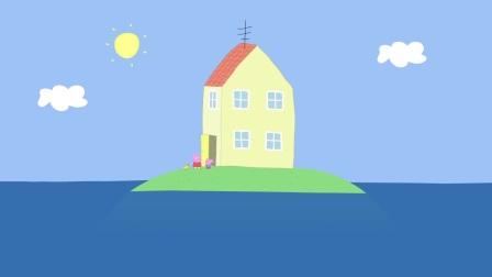 小猪佩奇:猪爸爸NN瑟瑟的,结果掉进水里了,还被鸭子踩头上了