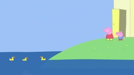 小猪佩奇:猪爸爸像个二哈,直接窜出门了,掉水里他就不美了