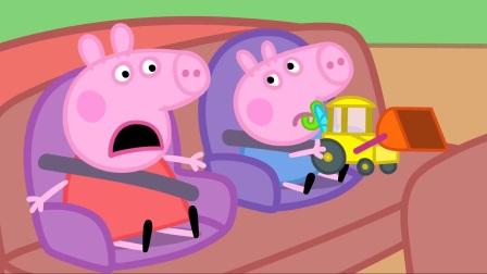 小猪佩奇:猪爸爸好倒霉,带着家人出去玩,结果被困在了路上