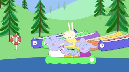 小猪佩奇:猪爸爸带家人来划船,他的朋友也来了,马上就相遇了