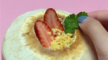 简单美味的椰子冻,准备一些和你的小伙伴一起吃吧
