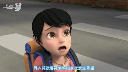 熊出没:赵琳与光头强多次巧遇,欢喜冤家真有趣!