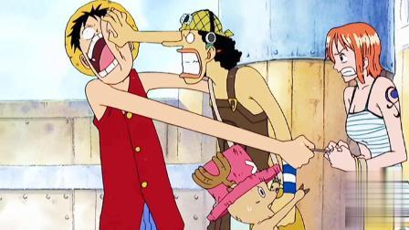 海贼王143:路飞:你打我的时候可不是这么说的