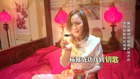 奔跑吧兄弟:郑凯被名民间小戏法整蒙了,直言这巫术真厉害