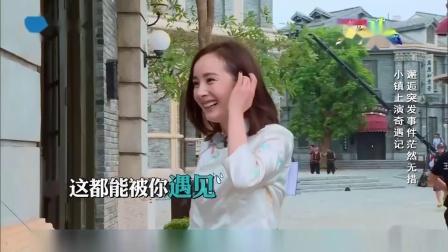 奔跑吧兄弟:杨幂在街上吃棉花糖散步,突然冲出黑衣人要抓她