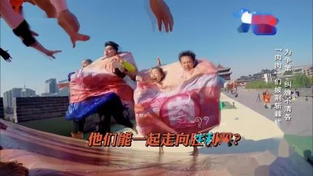 奔跑吧兄弟:邓超陈赫相爱相杀太搞笑,其他队员早就遥遥领先了