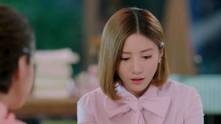 雨欣和徐卉婕出来吃饭,没想到老公在餐厅打工?这就慌张了