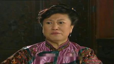 黄马褂:母亲劝娇娇嫁给黄马褂,刚开始不同意,几句话后心动了
