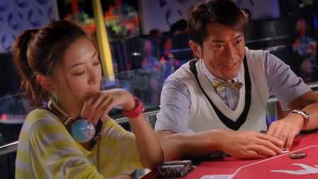 古天乐不会隐藏情绪,拿到好牌就想梭哈,犯了赌桌上的大忌