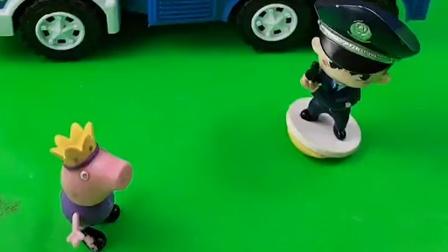乔治发现有怪兽,乔治就来找警察了,警察就抓住了怪兽