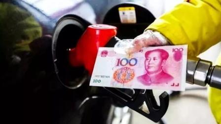 油价:今天3月6日,加油站调整92、95汽油最新零售价