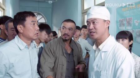 青谷子:三驴子血型对上,不料三驴子不想献血