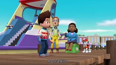 汪汪队:潜水钟被带回,三个小调皮坐在一起,享受美味薯片