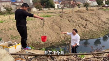 老武要去县城帮朋友办事,媳妇瞬间怒了:以后能不能长点心