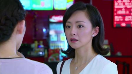 因为爱情:梁正丽宣告向东是我的姐姐,孟洁大吃一惊以为是老婆!