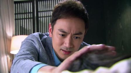 因为爱情:媛媛用热水袋捂热装病,故意让老公担心不去婆婆生日会