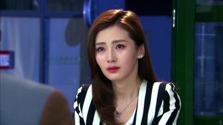 因为爱情:齐霁表明心意,让天雅不要喜欢他,没做好开始的准备!