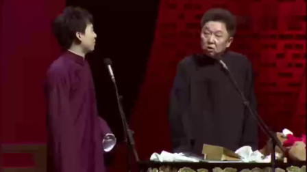 相声-于谦郭麒麟台上对骂,这段相声太好笑了!