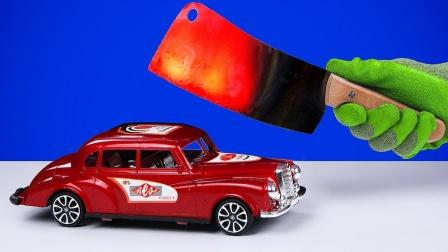 1000℃菜刀VS小汽车,会发生什么呢?