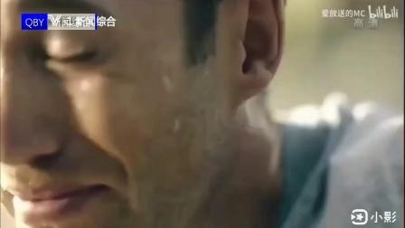 【架空电视】QBYTV-1 20210301 18:00