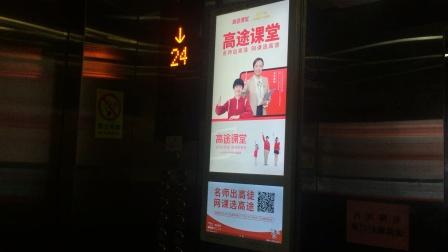 (2021.3)创城.宜城风景花园5号楼货梯电梯运行
