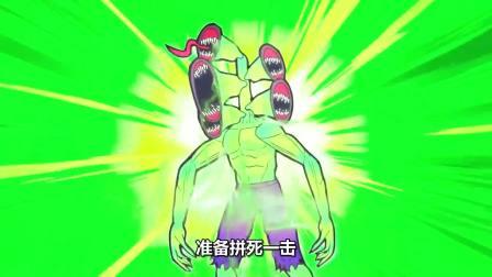 我们之中:怪兽开始召唤能量!