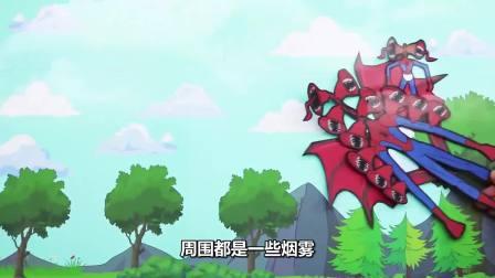 我们之中:怪兽飞到天上了!