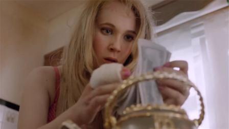 女孩捡到一个茶壶,折磨自己就能得到钱,从此一发不可收拾