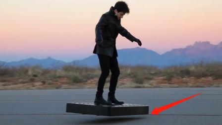 老外发明磁悬浮滑板,宛如在空中冲浪,体验飞一般的感觉!