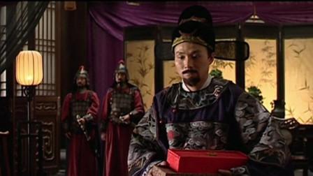 大明王朝:部下为讨好总督,送来千年山参,却被总督训斥一番