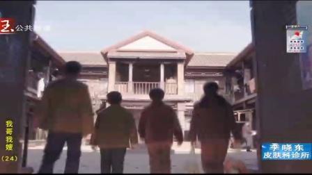 任岩、蒋倩如-《懂得》电视剧(我哥我嫂)片尾曲