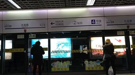 上海地铁4号线黑包公大连路进站