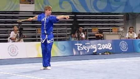北京2008武术套路比赛 男子器械 男子棍术 03 扎里波夫
