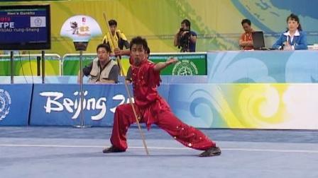 北京2008武术套路比赛 男子器械 男子棍术 005 箫咏升