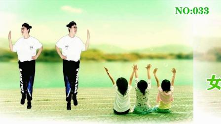 女神节快乐《你好李焕英》主题曲 最热门的水兵舞步